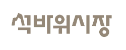 banner-seokbawimarketplace